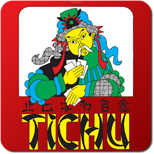 Tichu For PC