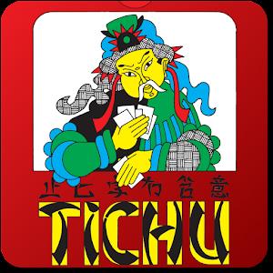 Cover art Tichu