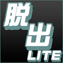 The Escape Game Lite - KEMCO file APK Free for PC, smart TV Download