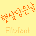 MDSunlight™ Korean Flipfont icon