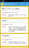 Screenshot of Anime Japanese -Learning Tools