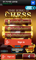 Screenshot of The King of Chess (Chess)