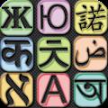 Free Hindi English Translator Free APK for Windows 8