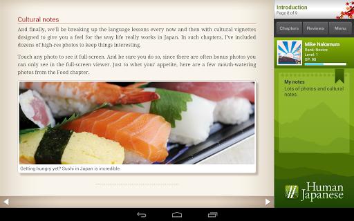 Human Japanese - screenshot