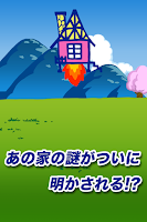 Screenshot of 進撃のサザ工一家2~完全無料で遊べる暇つぶしゲーム~