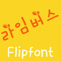 MDLimebus Korean FlipFont icon