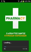 Screenshot of Cyprus Pharmacies (original)