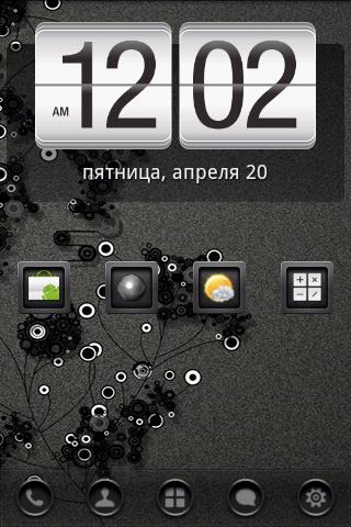 GO Launcher EX Theme Grey