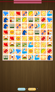 Puzzle Link Game - screenshot