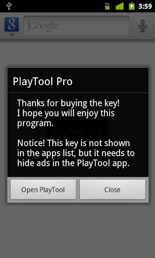 PlayTool Pro donate