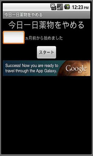 Sony Xperia Z4 Tablet 開箱評測 極致輕薄最強防水Android平板 | 電腦王阿達的3C胡言亂語