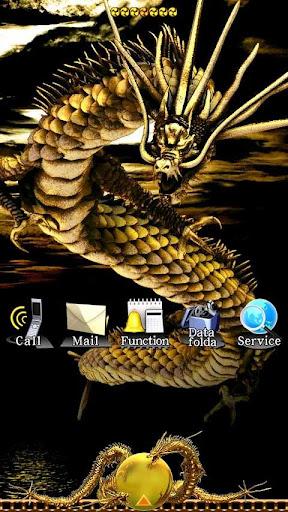 Legend of Golden Dragon