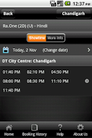 Screenshot of DT Cinemas