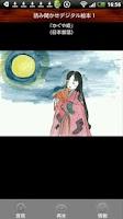 Screenshot of Storytelling book Kaguya-hime