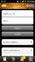 Screenshot of KRUNGSRI Buddy