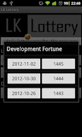 Screenshot of Sri Lanka Lottery Results