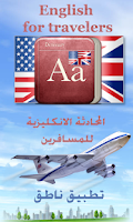Screenshot of Learn English Travel :AR