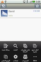 Screenshot of Handcent SMS Arabic language p