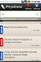 Screenshot of Przysłowia