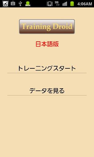 ニーアとは (ニーアとは) [単語記事] - ニコニコ大百科