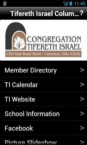 Tifereth Israel Columbus Oh
