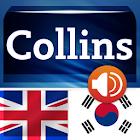 Korean<>English Mini Dictionar icon