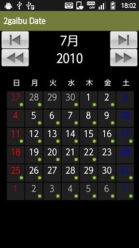 2gaibu Date