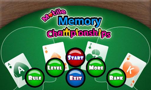 Memory Championship