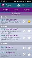 Screenshot of Enjoy Karaoke Arirang