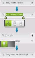 Screenshot of Transliterator
