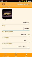 Screenshot of nenpi β - Car Management