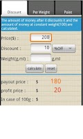Screenshot of Save Money Calc