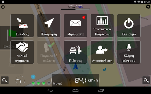 IQTaxi Driver - screenshot
