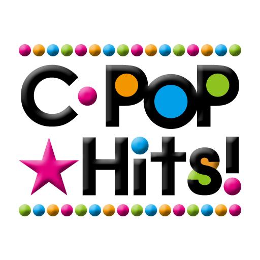 音乐のC-POP Hits! LOGO-記事Game