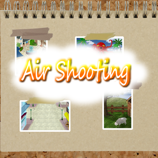 街机のタッチで壊せ射的ゲームのAirShooting LOGO-記事Game