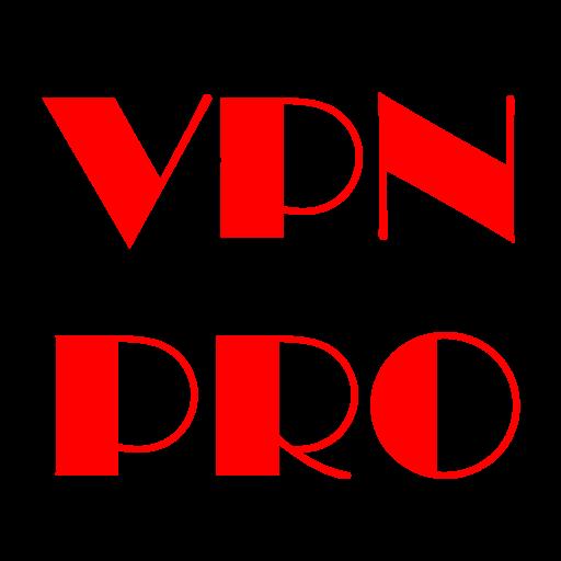 VPN Pro 工具 App LOGO-APP開箱王