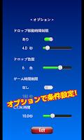 Screenshot of コンボトレーナー 〜パズル力向上アプリ〜