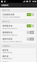 Screenshot of App Lock Free