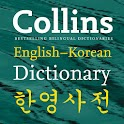 Collins Gem Korean Dictionary icon