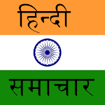 Hindi News 2.9.4 Apk
