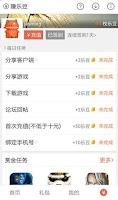 Screenshot of 当乐网游中心