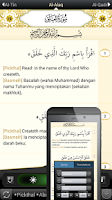 Screenshot of eQuran
