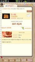 Screenshot of 태교소리