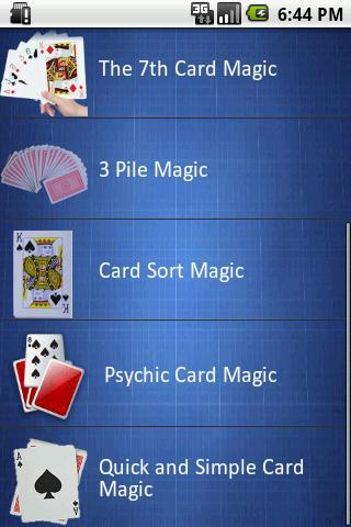 無料カードマジックのトリック