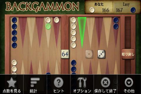 免費紙牌App|backgammon|阿達玩APP