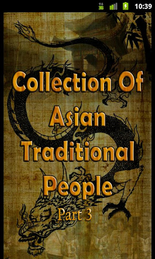 Asian Traditional People 3