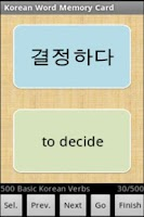 Screenshot of Free Korean Vocab Flashcards