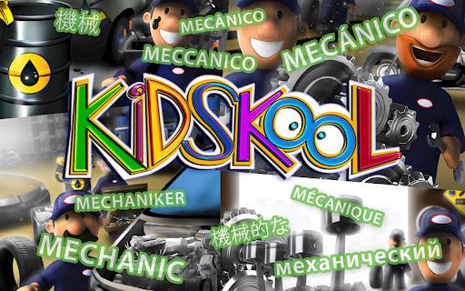 KidSkool: 機械