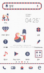 Russian doll dodol launcher - screenshot