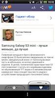 Screenshot of Yvision - Блоги в Казахстане